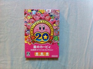 Hoshi no Kirby : 20-Shuunen Special Collection