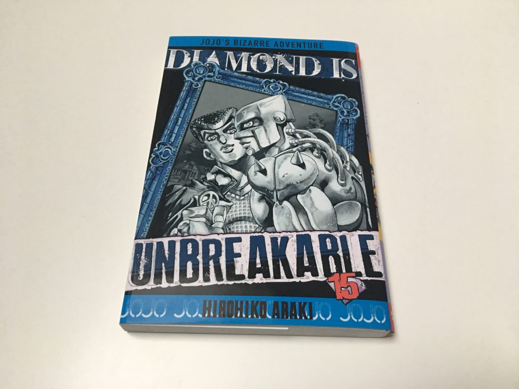 Diamond is Unbreakable #15