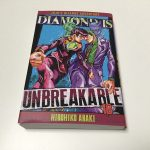 Diamond is Unbreakable #18
