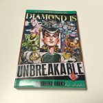 Diamond is Unbreakable #9