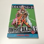 Diamond is Unbreakable #13