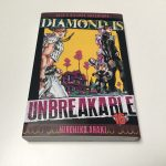 Diamond is Unbreakable #16