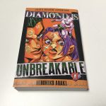 Diamond is Unbreakable #17